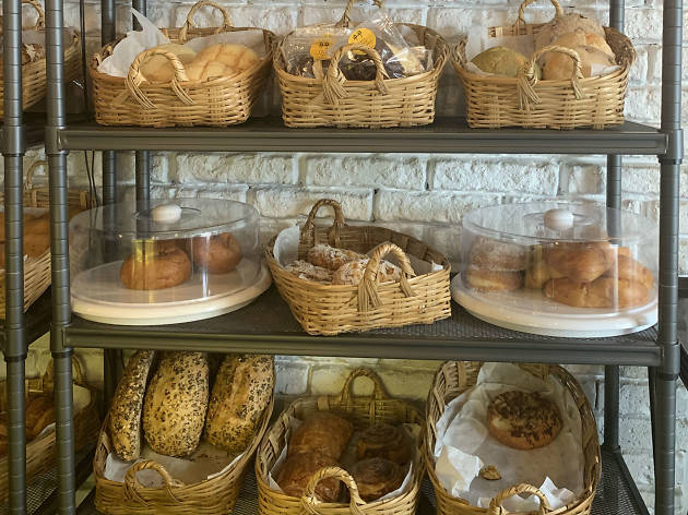 Tsubomi panadería japonesa