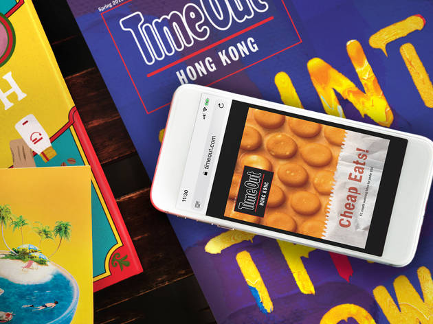 Time Out Hong Kong | Events and things to do in Hong Kong