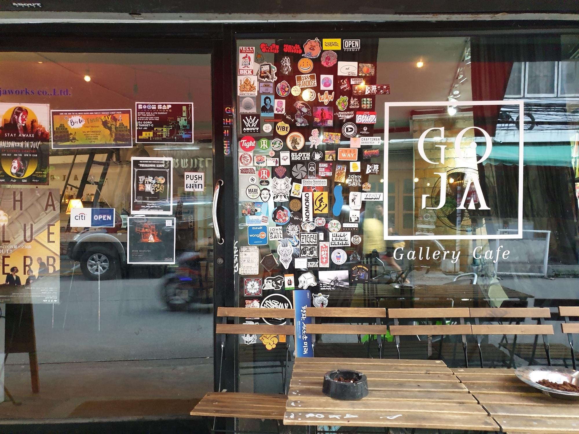 Goja Art Gallery