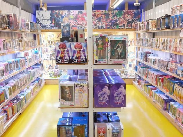 Masaru Japan Store
