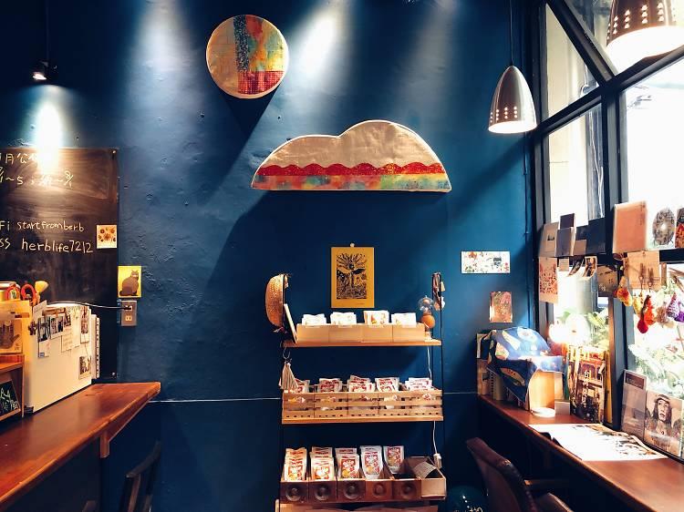 手艸生活:獨門漢方咖啡