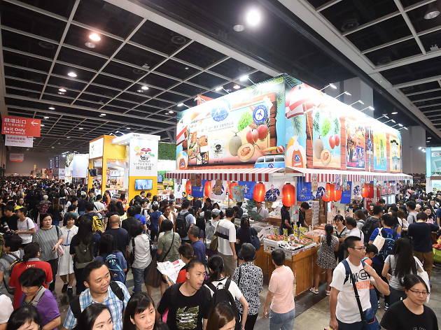 hk food expo