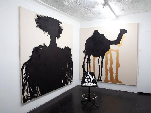 Fierman Gallery