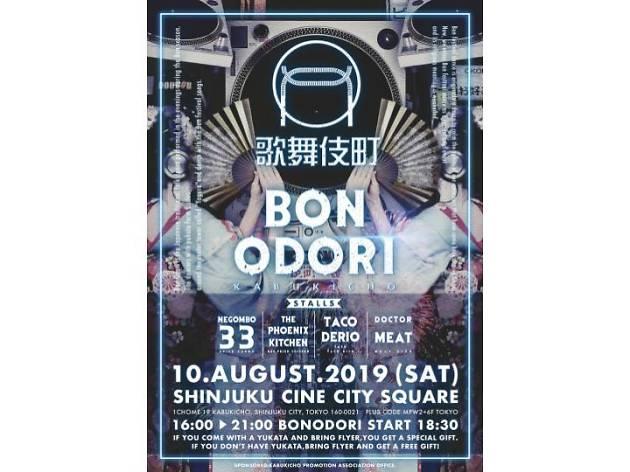 歌舞伎町 BON ODORI