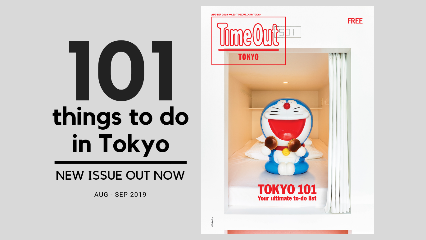 Time Out Tokyo issue 23 - title image