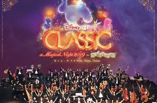 Disney on Classic