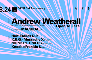 VENT 3rd Anniversary: Day 2 - Andrew Weatherall -