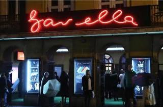 Gavella City Drama Theatre