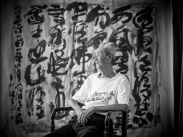 Lim Tze Peng