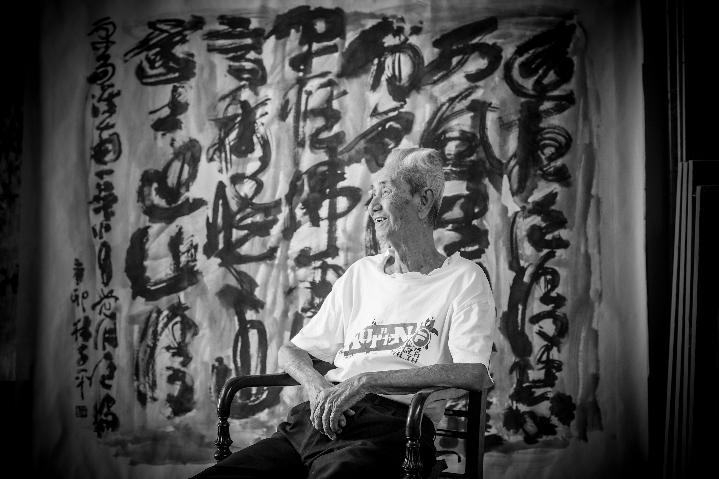 Interview with Lim Tze Peng, Singapore's oldest living artist