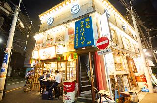 Karaoke Bar Tao Pai Pai