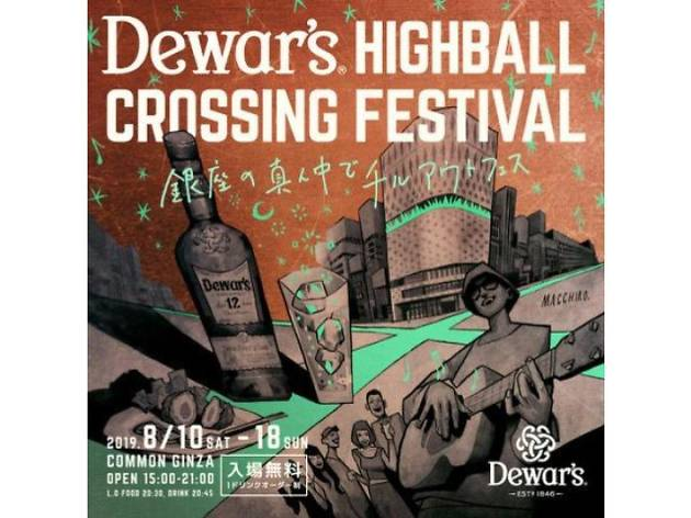 Dewar's Highball Crossing Festival
