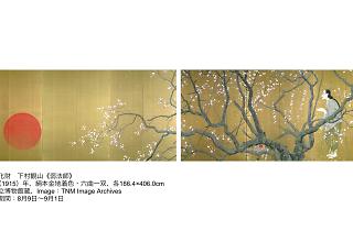 原三溪の美術