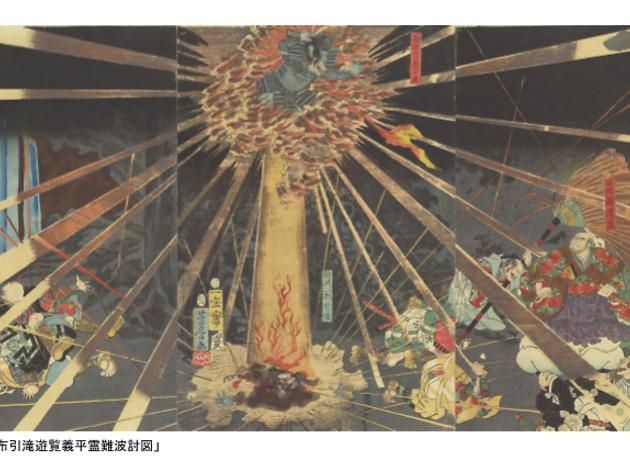 異世界への誘い ―妖怪・霊界・異国