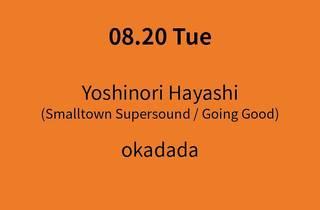 Azumaya -Tuesday-