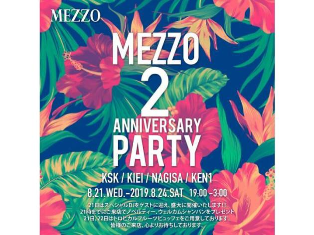 MEZZO 2nd Anniversary Party