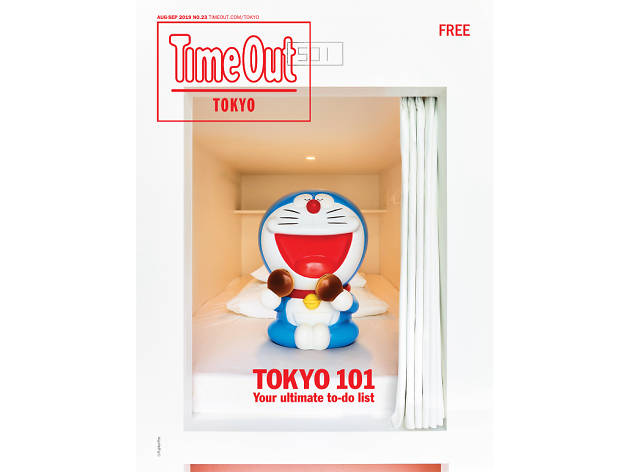 Time Out Tokyo magazine - issue 23 - summer 2019