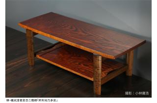 木工藝 清雅を標に-人間国宝 須田賢司の仕事-