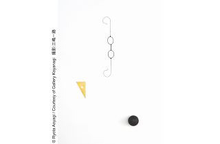 青柳龍太|sign