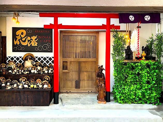 忍者カフェ&バー