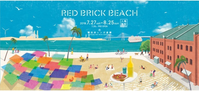 RED BRICK BEACH