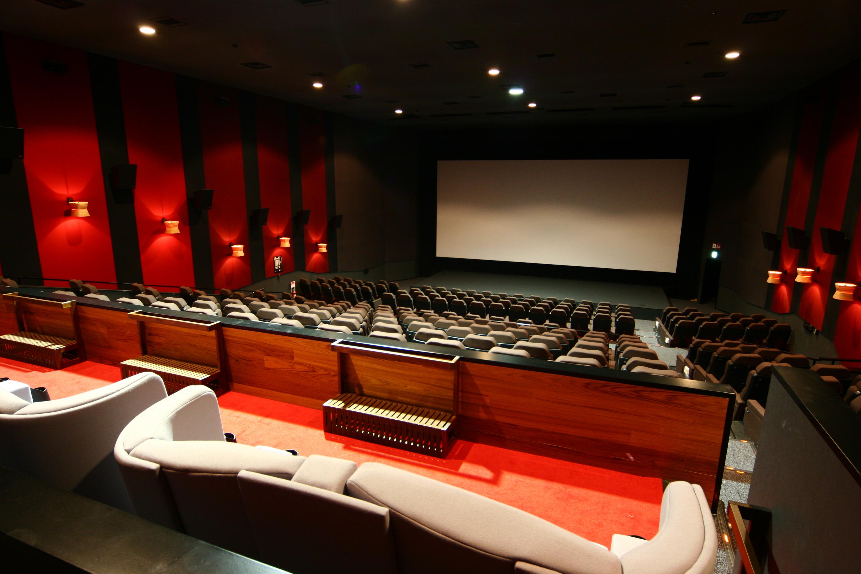 United Cinemas Toyosu