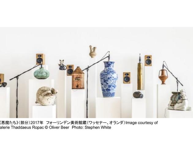 シンコペーション:世紀の巨匠たちと現代アート