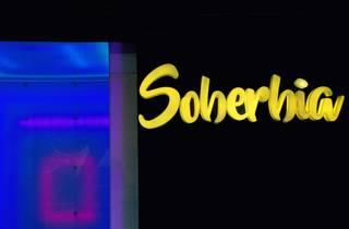 soberbia (Foto: Noe Toledo)