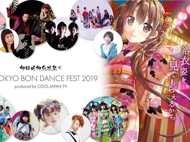 TOKYO BON DANCE FEST