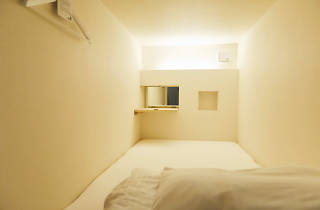 Mayu Tokyo Woman - It's not your typical capsule hotel