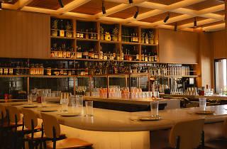 Bar Wayo