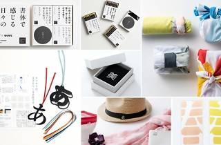 モリサワ ✕ 銀座 蔦屋書店 Type Design Discovery