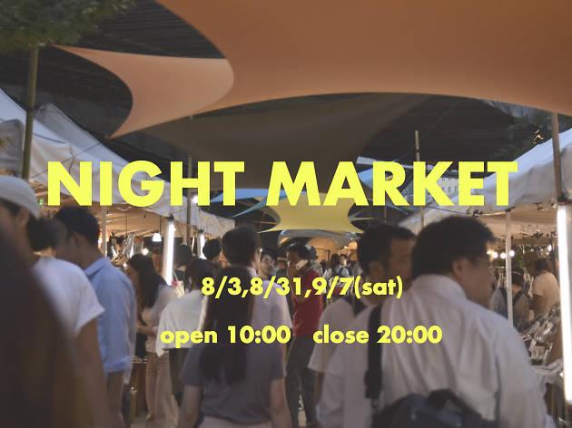 Farmer's Market @ UNU Night Markets