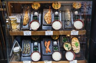 Shinpachi Shokudo しんぱち食堂