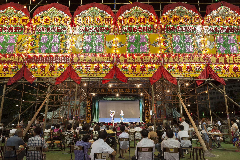 Bamboo Theatre