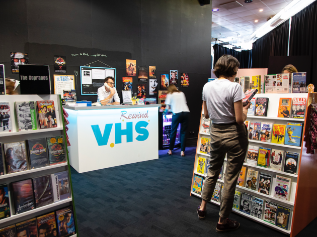 BFI Video Store