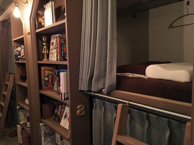 Book Tea Bed Ginza