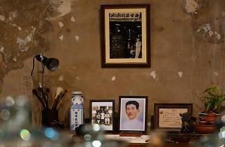 Kilen Teck Heng Yoo Museum 02