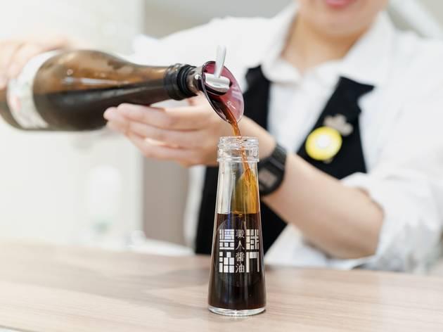 Matsuya Soy Sauce