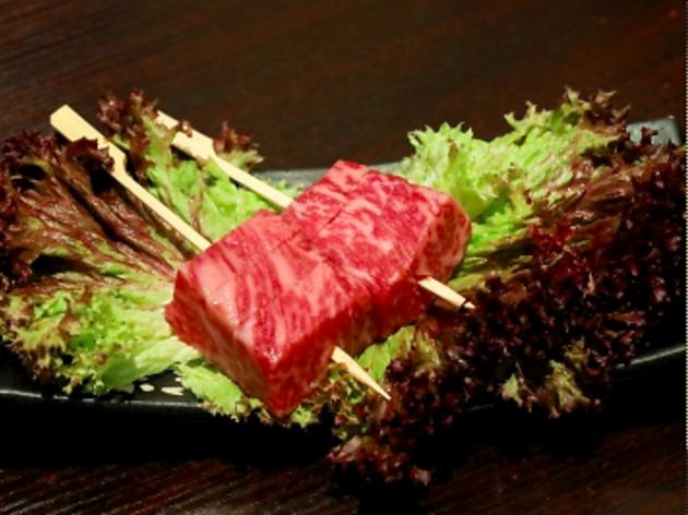 takagi yakitori