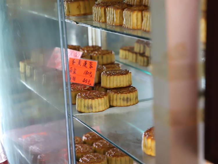 大歡喜餅家:少見雞油月