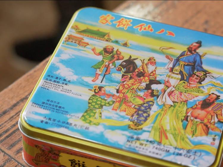 八仙餅家:包裝有情懷