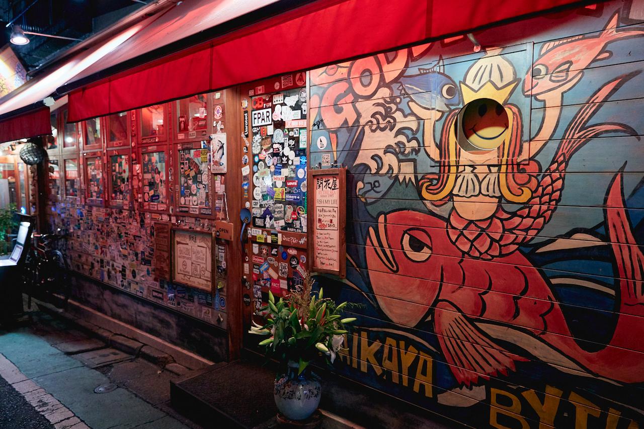 渋谷、ベスト和食居酒屋20選