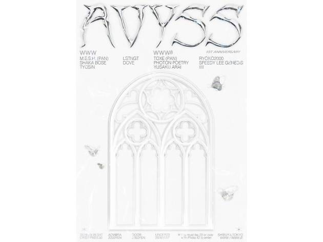 AVYSS 1ST Anniversary