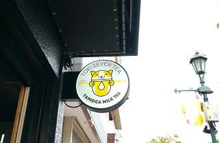 トキセブンティー 広尾13号店