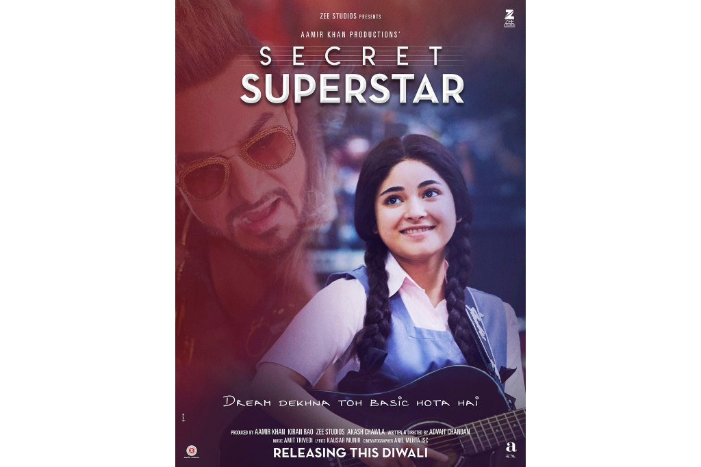 The poster for the Bollywood film Secret Superstar