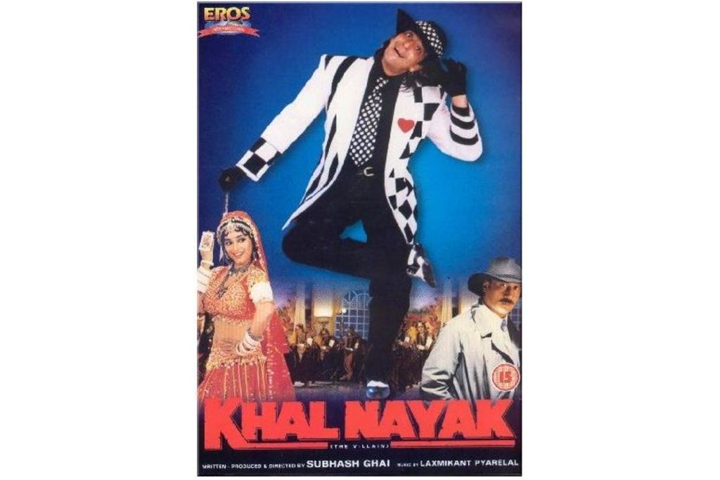KhalNayak Poster