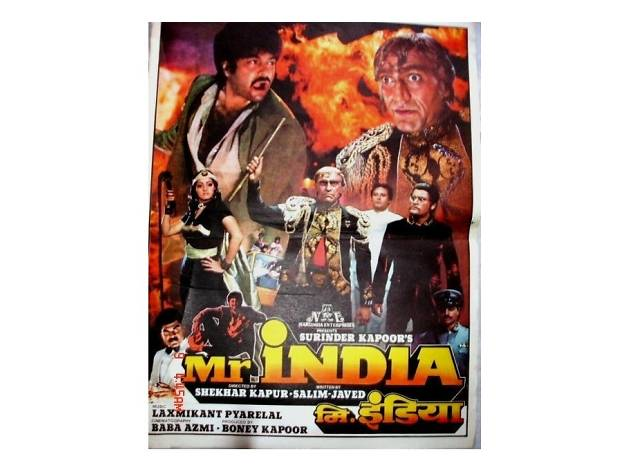 Mr India Poster