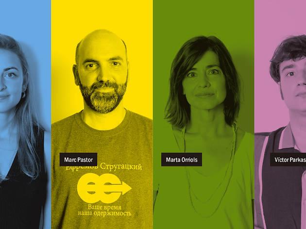 Irene Solà, Marc Pastor, Marta Orriols i Víctor 'Parkas'