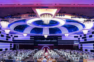 Galaxy Banquet Hall